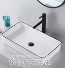 北歐台上盆家用方圓形洗手盆單盆陶瓷黑色洗臉盆池衛生間陽台面盆QM 依凡卡時尚