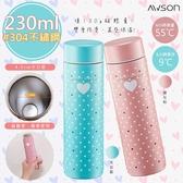【日本AWSON歐森】230ML不鏽鋼真空保溫瓶/保溫杯(ASM-22)大口徑