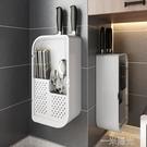 佳幫手刀筷置物架壁掛收納多功能筷子架簍筒瀝水廚房用具家用大全 一米陽光