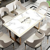 桌巾仿大理石紋軟玻璃pvc桌布防水防油免洗餐桌墊茶幾墊防燙塑料臺布特賣