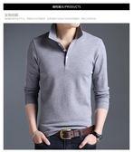 (萬聖節鉅惠)長袖POLO衫中年男士長袖t恤翻領秋季素面POLO衫正韓體?保羅上衣服長袖?恤