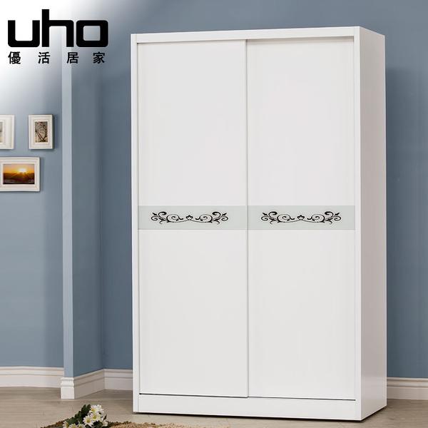 衣櫥【UHO】ZL-4x7拉門衣櫥(515胡桃/315烤白/免運