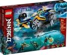 樂高LEGO NINJAGO 忍者水行車 71752 TOYeGO 玩具e哥