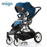 嬰兒推車高景觀嬰兒車新生兒可坐可躺折疊寶寶兒童手推車  米蘭shoe