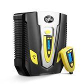 車載充氣泵佳藝田車載充氣泵汽車用便攜式高壓電動12V小轎車輪胎應急打氣筒(一件免運)