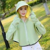 防曬帽子遮臉女夏季騎車電動車防紫外線遮陽帽戶外女防曬帽太陽帽 新品特賣