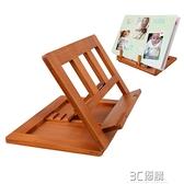 全木制讀書架看書架書立書夾閱讀架筆記本平板支架食譜架防 3C優購