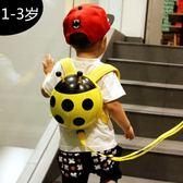 大可愛瓢蟲兒童背包防走失雙肩包男女童甲殼蟲包1-3歲小孩蛋殼包