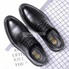 皮鞋男夏季透氣男鞋韓版百搭潮流男士休閒鞋英倫商務正裝增高鞋子 設計師生活百貨