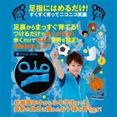 cosme NO.1 日本 大山式 JUNIOR 兒童育足套 另有 三得利 芝麻明