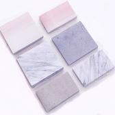 【BlueCat】自然原生石頭紋便利貼 N次貼 便條紙 (長方形)