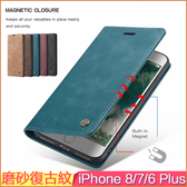 CM 磨砂復古 Apple iPhone 5 5S SE 手機皮套 防摔 蘋果 iPhone5S 軟殼 手機殼 保護殼 插卡 保護套