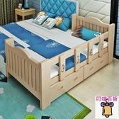兒童床-實木兒童床帶護欄小床嬰兒男孩女孩公主床單人床邊床加寬拼接大床 叮噹百貨