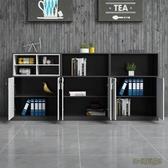 辦公室文件柜木質資料柜簡約現代矮柜檔案柜a4多層帶鎖小柜子wl8928[3C環球數位館]