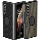 三星 Galaxy Z Fold3 手機殼 碳纖維紋 商務 簡約 折疊屏手機專用 保護套 Z Fold3 支架 手機套 保護殼