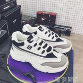 運動鞋 秋季新款男士韓版潮流百搭老爹鞋運動休閒鞋ins超火的鞋子內增高 唯伊時尚