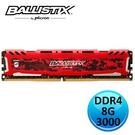 Micron Ballistix Sport LT 競技版 DDR4 3000/8GB RAM 超頻記憶體 紅色散熱片