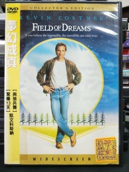 挖寶二手片-P00-118-正版DVD-電影【夢幻成真】-凱文科斯納(直購價)經典片