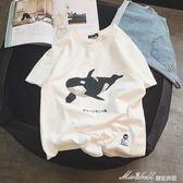 新款ins夏裝t恤短袖寬鬆男士衣服韓版潮情侶夏季學生白色文藝   蜜拉貝爾