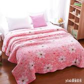 毛毯珊瑚絨毯子加厚法蘭絨毛絨床單單件宿舍男單人學生女保暖 js10637『Pink領袖衣社』