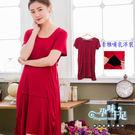 *孕味十足。孕婦裝【COC6019】氣質修身下擺顯瘦垂墜設計孕婦哺乳(直拉式)洋裝 紅