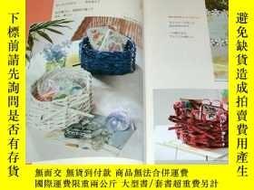二手書博民逛書店Make罕見Basket by Advertisement Leaflets book from japan ha