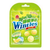 義美薄荷脆皮糖-檸檬薄荷57g【愛買】