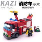 兼容積木7兒童8拼裝消防車3-6-10周歲男孩子4組裝益智力玩具DI