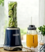 便攜式榨汁機多功能小型電動水果榨汁杯家用料理打果汁攪拌機CY『小淇嚴選』