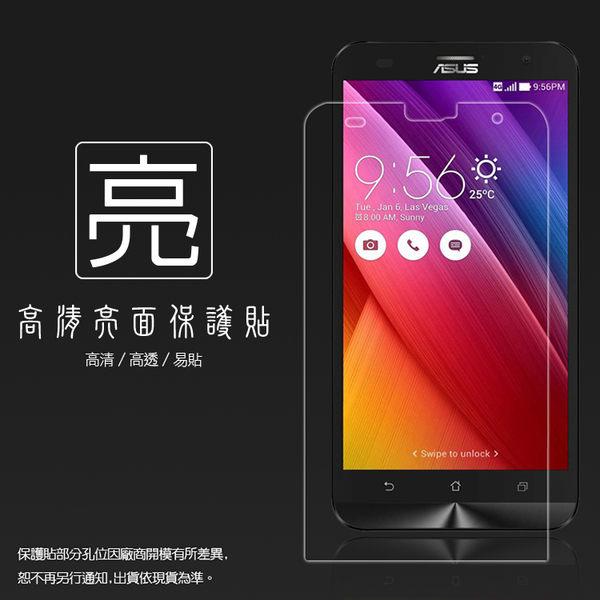 ◆亮面螢幕保護貼 ASUS 華碩 ZenFone 2 Laser ZE550KL Z00LD 保護貼 軟性 亮貼 亮面貼 保護膜