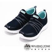 WALKING ZONE 直套式透氣運動鞋 女鞋-藍(另有黑)
