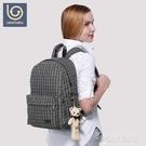 lekebaby媽咪包新款背包時尚大容量後背包手提外出母嬰包女 夏季狂歡