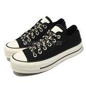 Converse Chuck Taylor All Star Lift 黑 白 豹紋 帆布鞋面 厚底鞋 增高 基本款 女鞋【ACS】 570773C