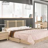 床片 / 床頭片 6尺雙人床片  E001-8 愛莎家居