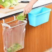 廚房掛式垃圾桶櫥櫃門創意家用衛生間客廳臥室無蓋筒桌面小垃圾桶【好康八八折優惠一天】