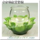 防風玻璃杯(圓)&綠瓷蓮座【 十方佛教文物】