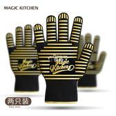 抗熱手套 廚房五指耐高溫手套 微波爐防燙手套烤箱隔熱手套防燙加厚 俏腳丫