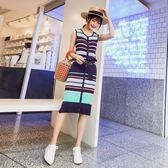 夏季韓版條紋無袖冰絲針織腰帶連衣裙女慵懶風中長imiss裙子套裝