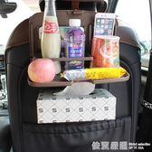 車內汽車用品超市車載置物袋儲物袋多功能座椅折疊水杯架后椅背架  依夏嚴選