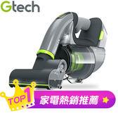 【限時特賣】英國Gtech 小綠 Multi Plus 無線除蟎吸塵器 ATF012【拆封新品,送濾心,僅外盒破損】