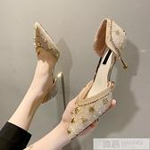 尖頭單鞋女2020年春季新款韓版水鑚時尚網紅一腳蹬細跟高跟鞋女潮  夏季新品