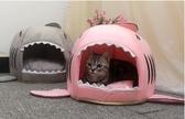 貓窩四季通用鯊魚窩封閉式夏季貓床貓咪用品