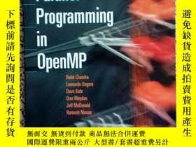 二手書博民逛書店Parallel罕見prongramming in openmpY12345 Parallel prongra