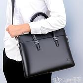 男包手提包商務牛皮包單肩斜挎包男士包包真皮公文包電腦背包 生活樂事館