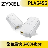 ZyXEL 合勤 PLA-6456 單埠電力線網路 雙包裝
