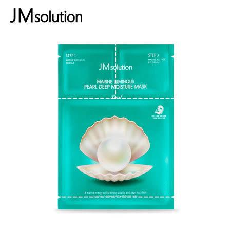 韓國 JM solution 海洋珍珠深層保濕面膜 (單片) 面膜 海洋珍珠保濕透亮煥膚面膜三部曲