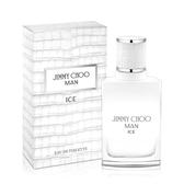 Jimmy Choo 冷冽男性淡香水(30ml)【ZZshopping購物網】