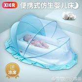 寶寶嬰兒床可行動便攜式床中床多功能可折疊新生兒防壓BB床床上床  (橙子精品)