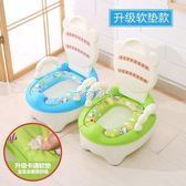 兒童便具 兒童坐便器男女寶寶座便器嬰兒練習上廁所小馬桶幼兒 珍妮寶貝