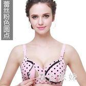 孕婦文胸全棉調整型大波點哺乳胸罩前開扣孕期聚攏防下垂喂奶內衣 qf4917【黑色妹妹】